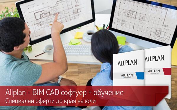 kab_allplan