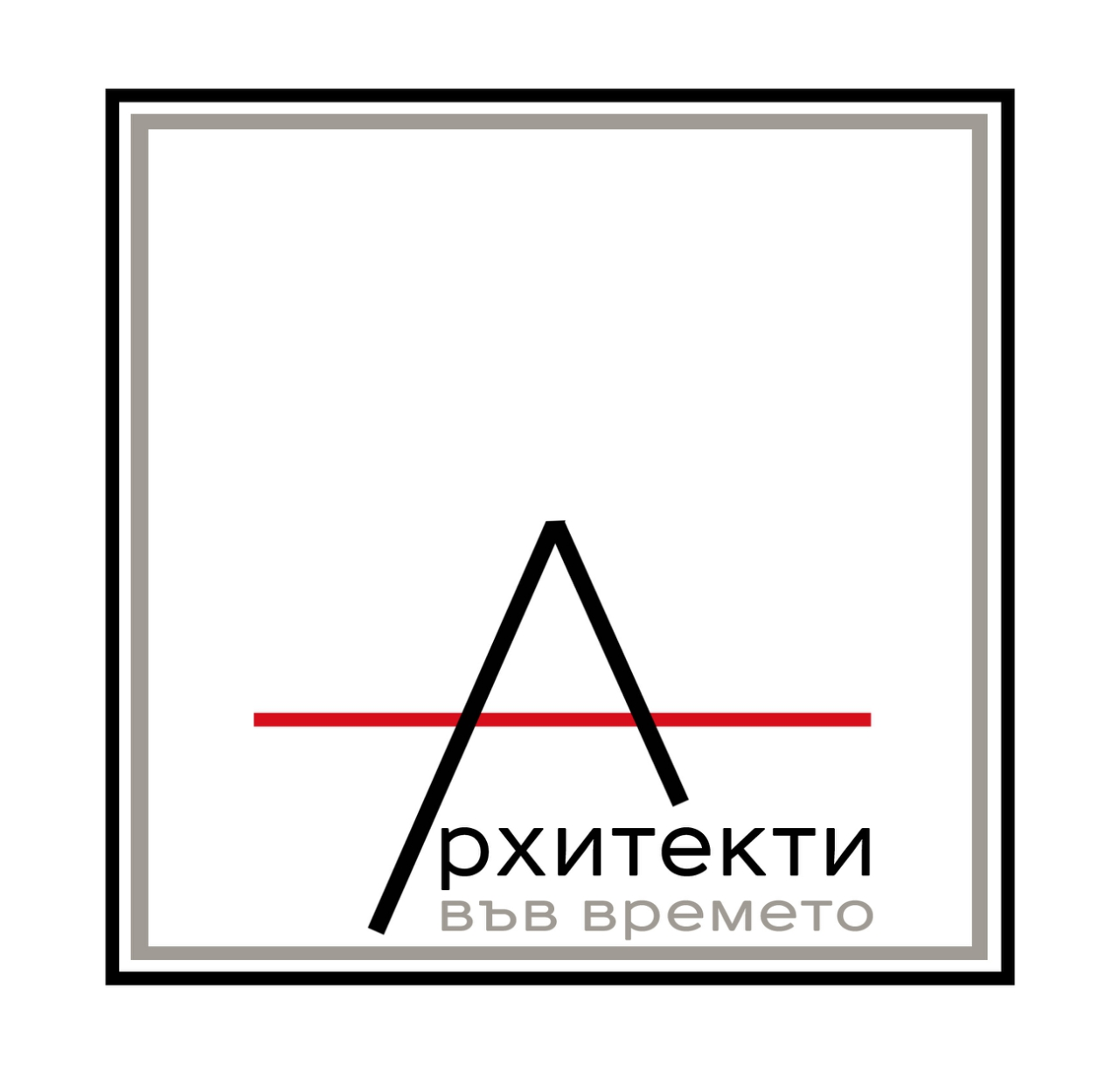 exhibition_logo