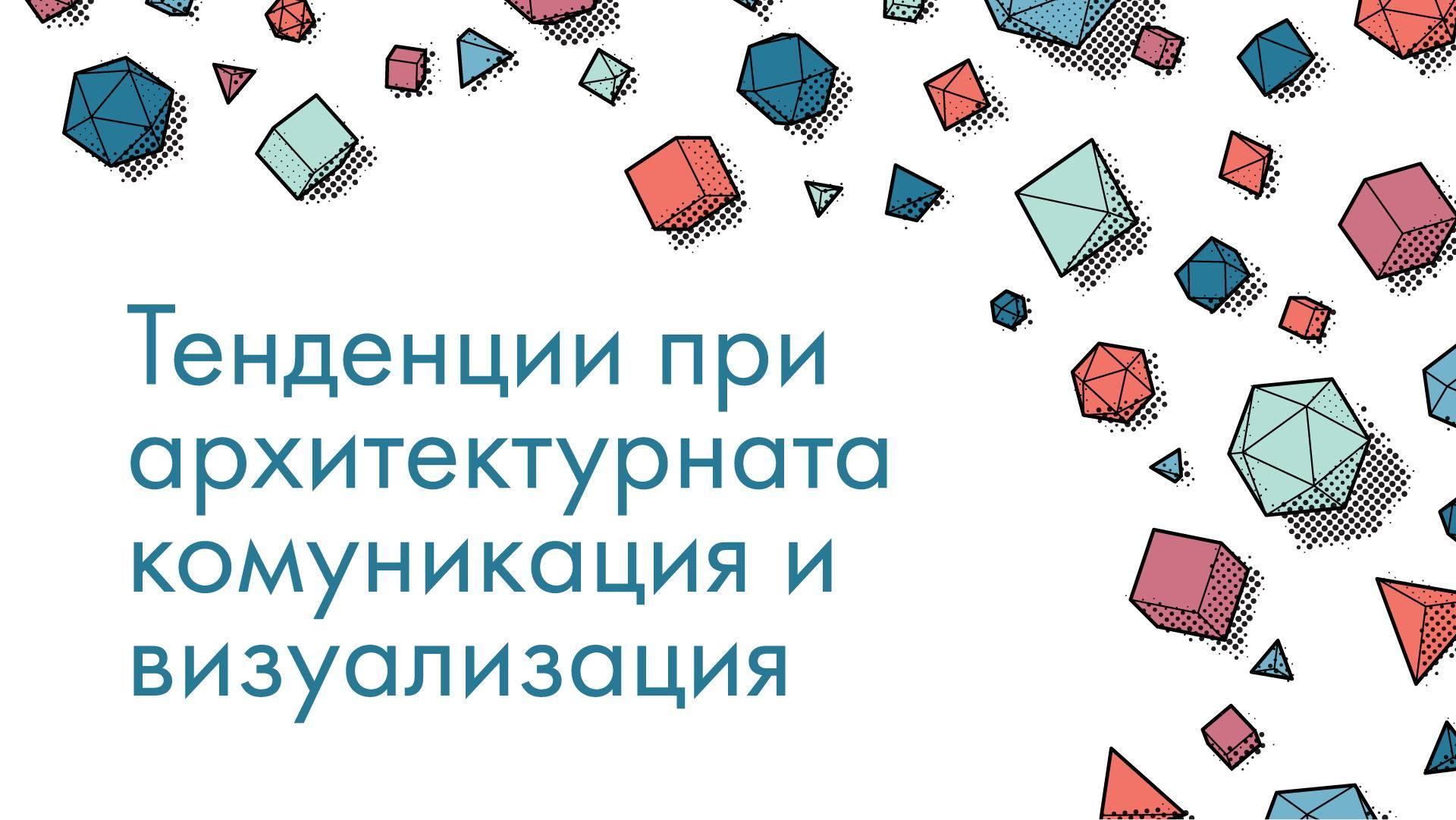 22384308_1101026923366079_7954844178651853673_o