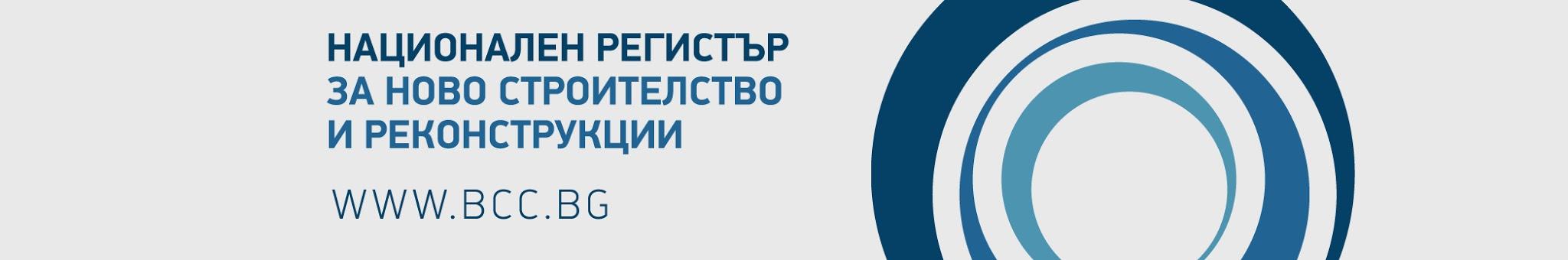 bcc.bg