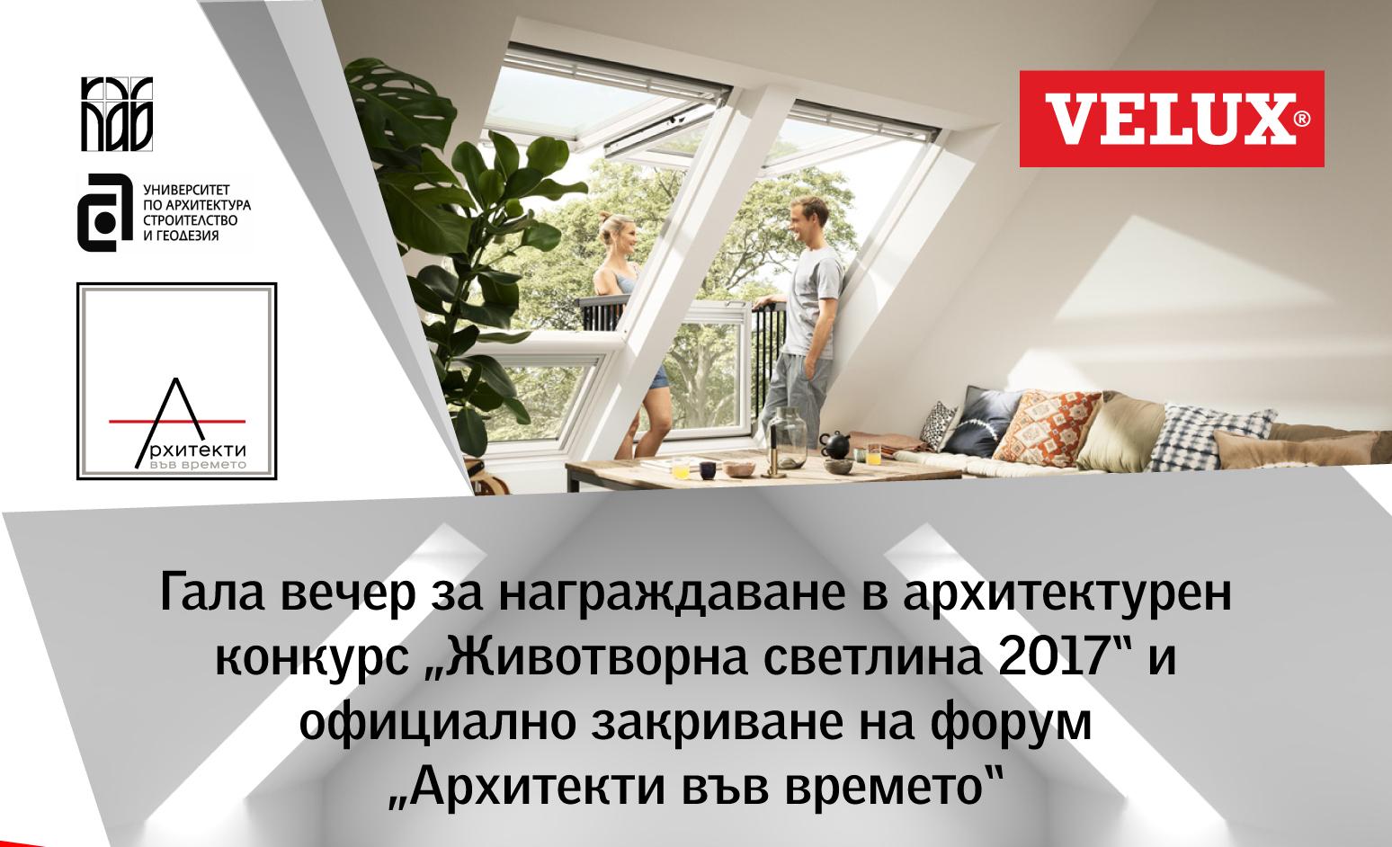 Pokana_VELUX_final2