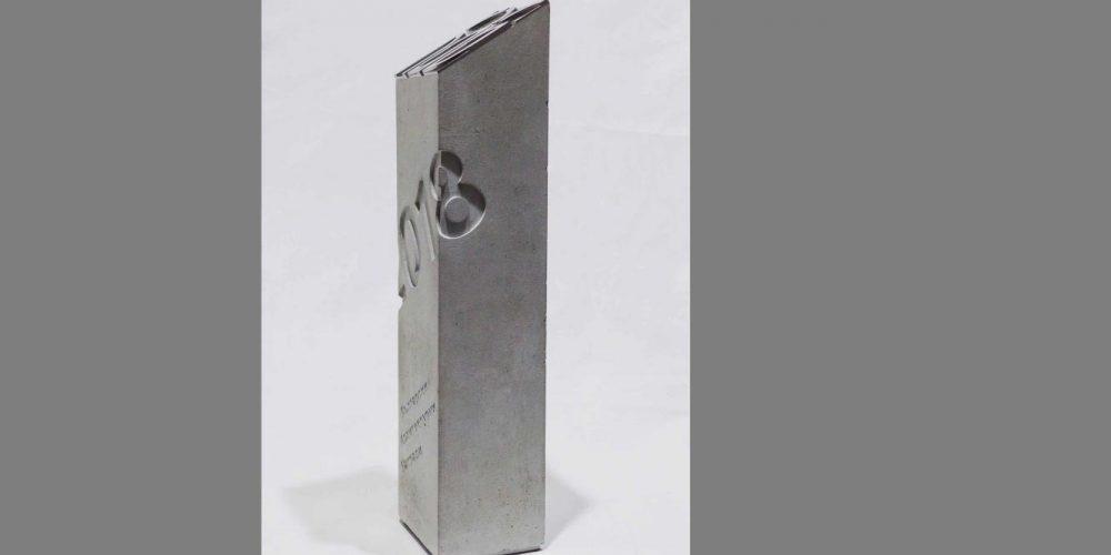 NEW-Trophy-Design-from-Stefan-Ivanov-4